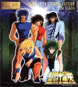 Image for SAINT SEIYA ETERNAL EDITION File 03 & 04