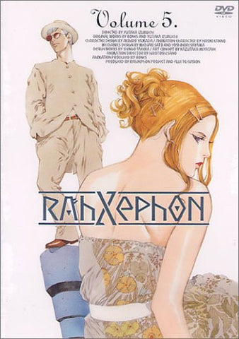 Image for Rahxephon Vol.5
