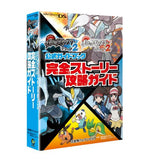 Thumbnail 4 for Pokemon Black 2 And Pokemon White 2 Full Story Official Guide Book