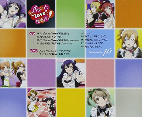 "Image 2 for Mogyutto ""Love"" de Sekkinchu! / μ's"