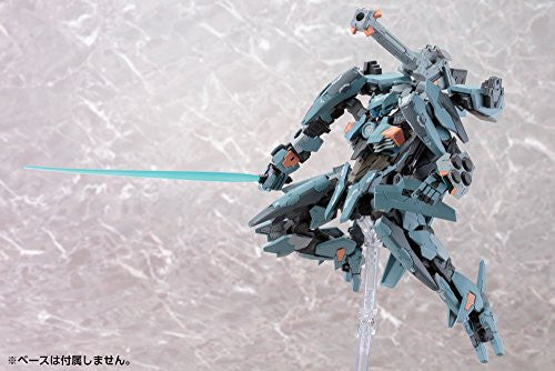 Image 8 for Xenoblade X - Formula Light Frame Skell - 1/48 (Kotobukiya)