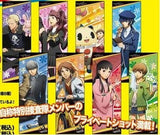 Thumbnail 4 for Persona 4: The Animation - Amagi Yukiko - Stick Poster - Persona 4 the Animation Stick Poster - Metallic Version (Movic)