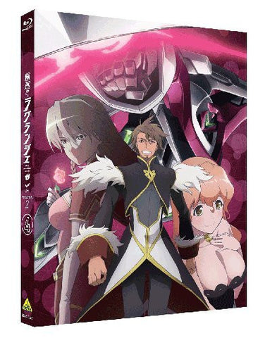 Image for Rinne No Lagrange / Lagrange - The Flower Of Rin-ne Season 2 Vol.4 [Limited Edition]