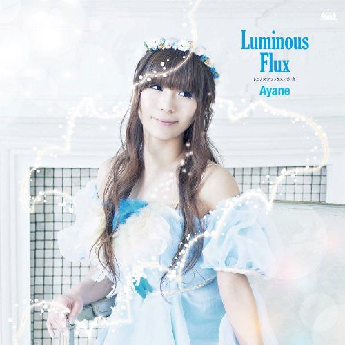 Image 1 for Luminous Flux / Ayane [with DVD]