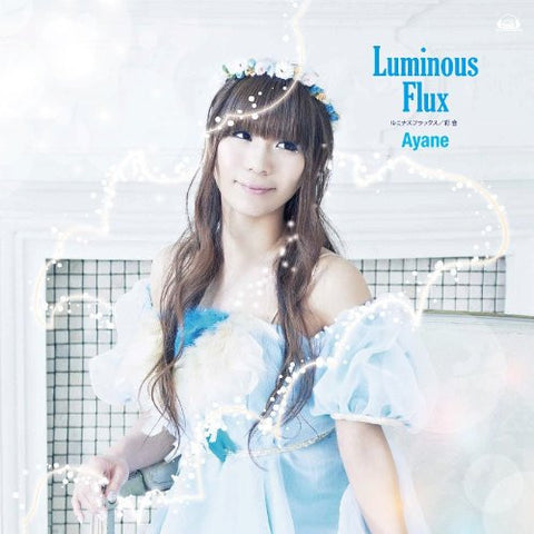 Image for Luminous Flux / Ayane [with DVD]