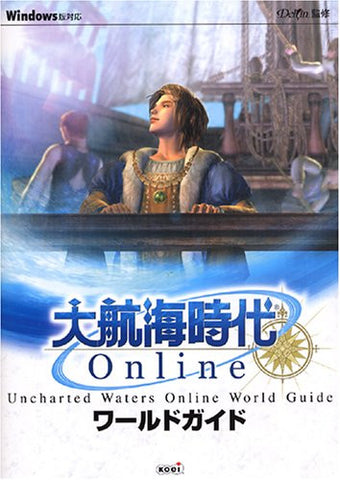 Image for Uncharted Waters Online World Guide Book/ Online