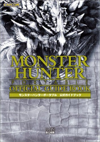 Image 1 for Monster Hunter: Portable Official Guide Book