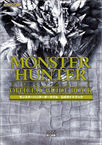 Monster Hunter: Portable Official Guide Book