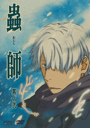 Image 1 for Mushishi 2