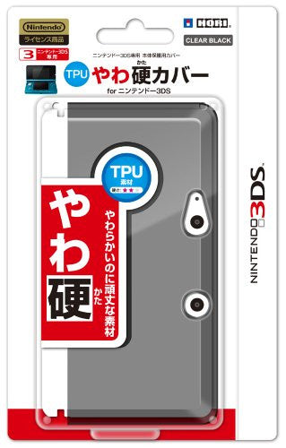 Image 1 for TPU Body Cover 3DS (clear black)