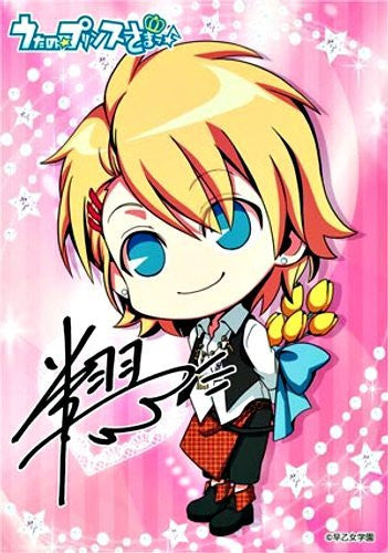 Image 3 for Uta no☆Prince-sama♪ - Kurusu Shou - Plate (Broccoli)