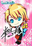 Thumbnail 3 for Uta no☆Prince-sama♪ - Kurusu Shou - Plate (Broccoli)