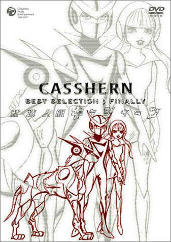 Image for Casshan Best Selection Vol.3