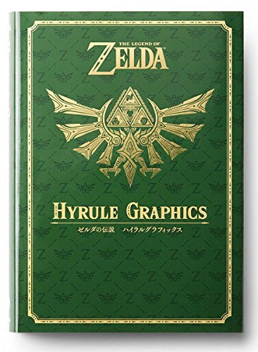 Zelda no Densetsu - 30th Anniversary - The Legend of Zelda Hyrule Graphics