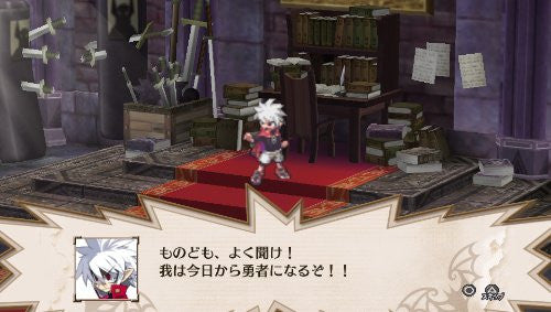 Image 2 for Makai Senki Disgaea 3 Return