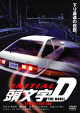 Thumbnail 1 for Initial D The Movie Special Edition [Limited Edition]