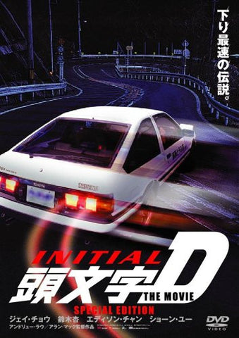 Image for Initial D The Movie Special Edition [Limited Edition]