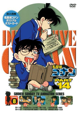 Image for Detective Conan Part.14 Vol.8