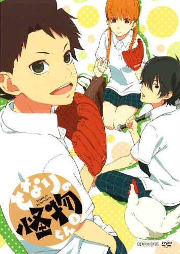 Image 1 for Tonari No Kaibutsu-kun 3