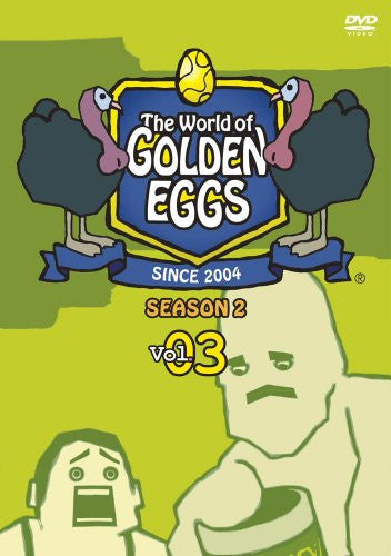 Image 1 for The World of Golden Eggs Season 2 Vol.3