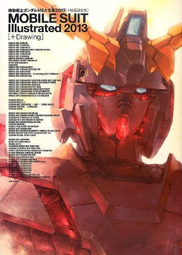 Image 1 for Mobile Suit Gundam Illustrated 2013 + Drawing Art Book