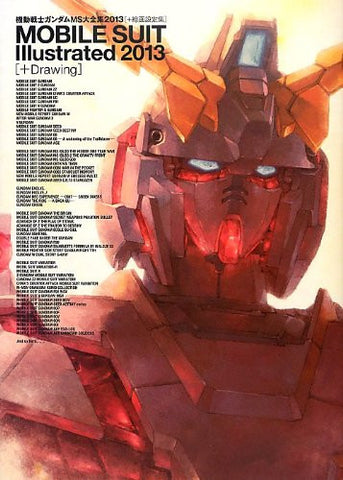 Image for Mobile Suit Gundam Illustrated 2013 + Drawing Art Book