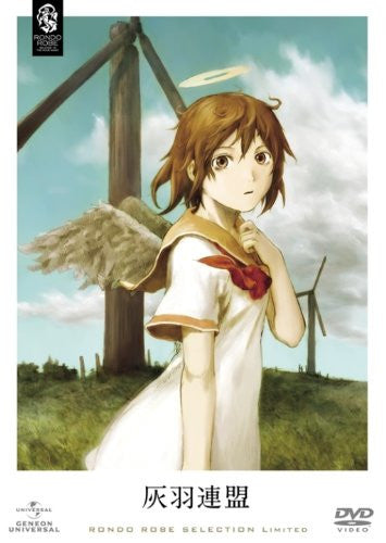 Image 1 for Haibane Renmei [Limited Pressing]