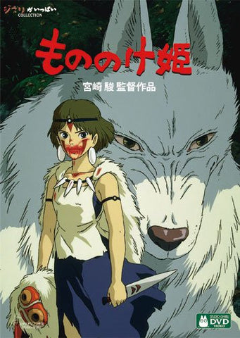 Image for Princess Mononoke