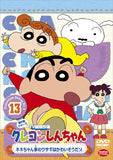 Thumbnail 2 for Crayon Shin Chan The TV Series - The 5th Season 13 Nene-Chanchi No Usagi Wa Kawaisou Dazo