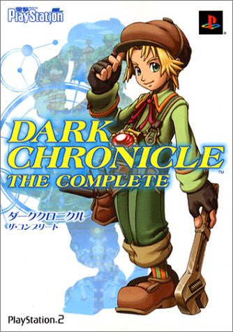 Image 1 for Dark Chronicle The Complete Book / Ps2