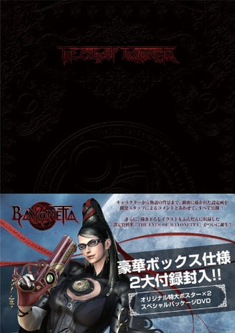 Image for Bayonetta   The Eyes Of Bayonetta