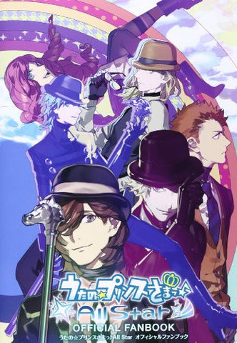 Image for Uta No Prince Sama All Star Official Fan Book / Psp