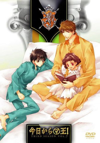 Image for Kyo Kara Maou! Third Season Vol.7