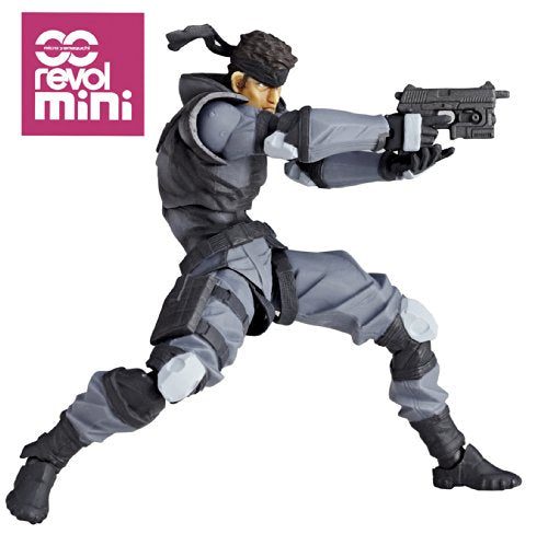 Image 2 for Metal Gear Solid - Solid Snake - Revolmini rm-001 - Revoltech (Kaiyodo)