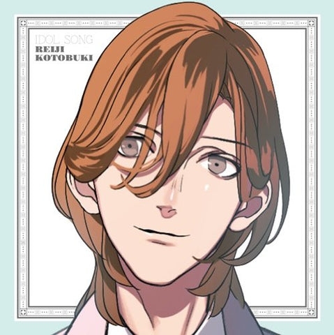 Image for Uta no☆Prince-sama♪ Idol Song Reiji Kotobuki