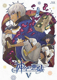 Thumbnail 2 for Kamigami No Asobi - Ludere Deorum 5