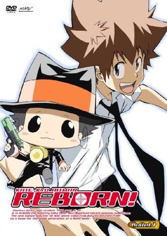 Image for Katei Kyoshi Hitman Reborn! Bullet.1 [Limited Edition]