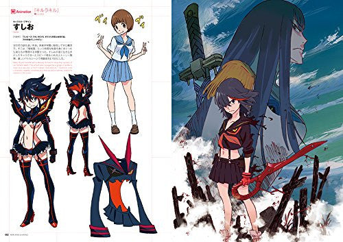 Image 4 for Character Design Book 2015   Game And Anime