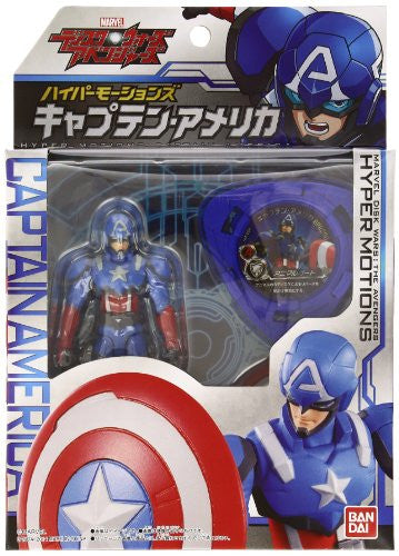 Image 1 for Disk Wars: Avengers - Captain America - Hyper Motions (Bandai)