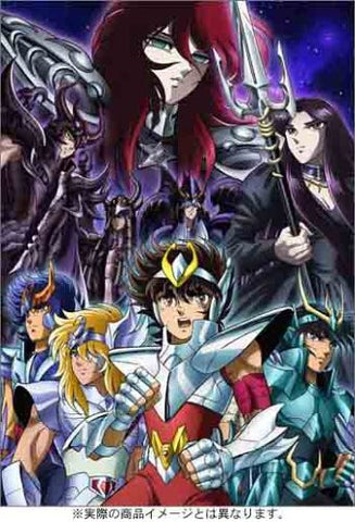 Image for Saint Seiya Meiou The HADES Meikai hen zensho 1