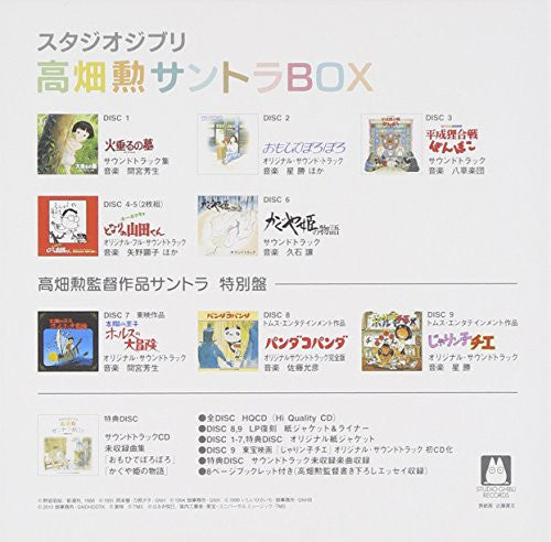 "Image 2 for Studio Ghibli ""Isao Takahata"" Soundtrack Box"