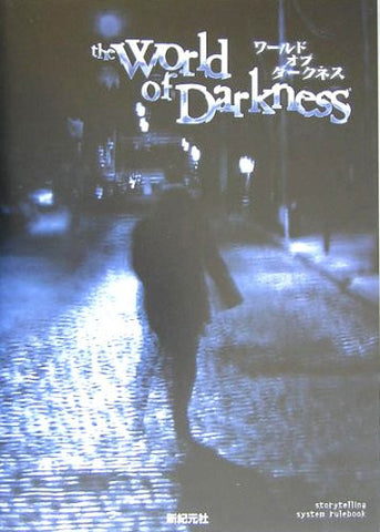 World Of Darkness Game Book / Rpg