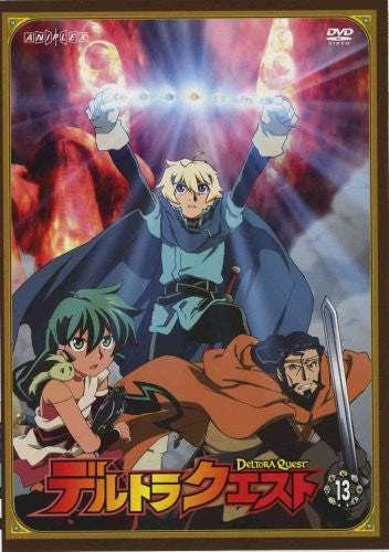 Image 1 for Deltora Quest 13