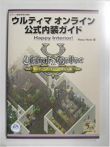 Image 1 for Ultima Online Official Guide Book Interior Happy Interior! / Online