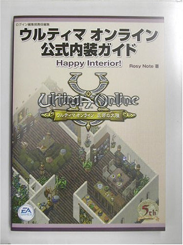 Image for Ultima Online Official Guide Book Interior Happy Interior! / Online
