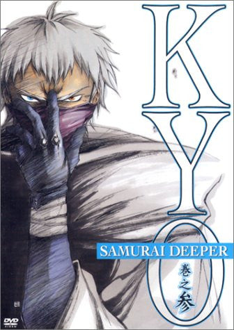 Image for Samurai Deeper Kyo Vol.3