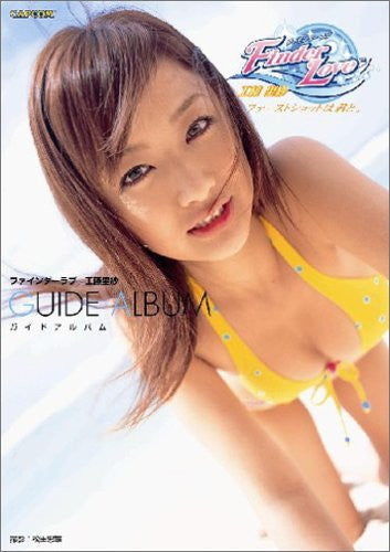 Image 1 for Finder Love: Risa Kudo Guide Album