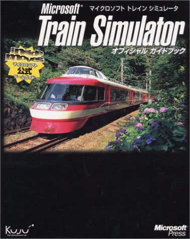 Image for Microsoft Train Simulator Official Guide Book: Inside Moves / Windows