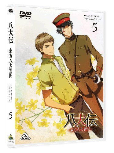 Image 2 for Hakkenden: Toho Hakken Ibun Vol.5