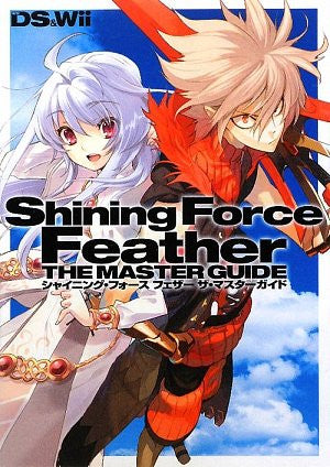 Image 1 for Shining Force Feather Master Guide Book / Ds